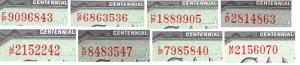 1967dollar5